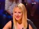 Татьяна Костоправ (2 сезон)