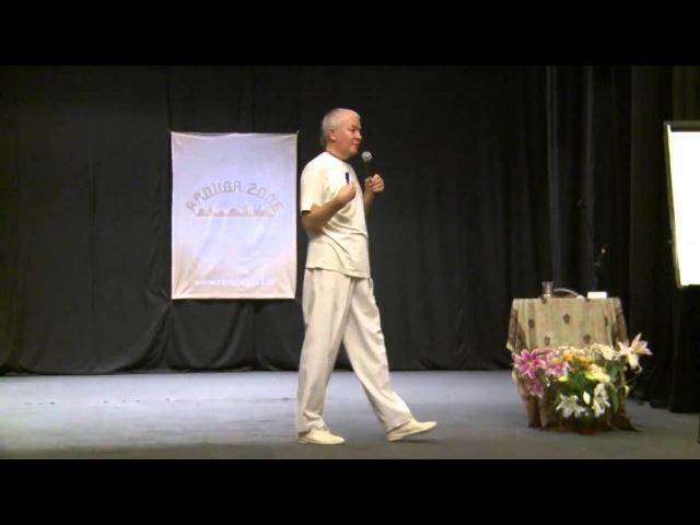 Александр Хакимов - Наука самоосознания (28.07.2012) - 2/4