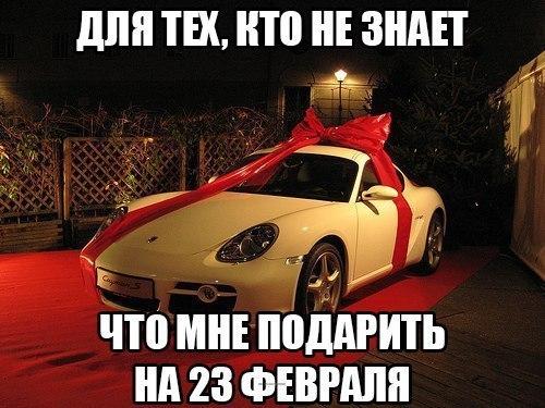 Авто автомобили тачки машины
