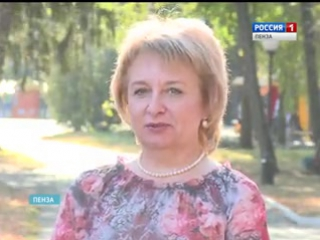 Пензенский парк Белинского признан лучшим в России