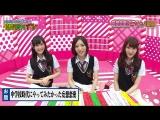 NMB48 ga Tonikaku 1-Jikan Tsuiyasu TV - 01 (2015-07-07)