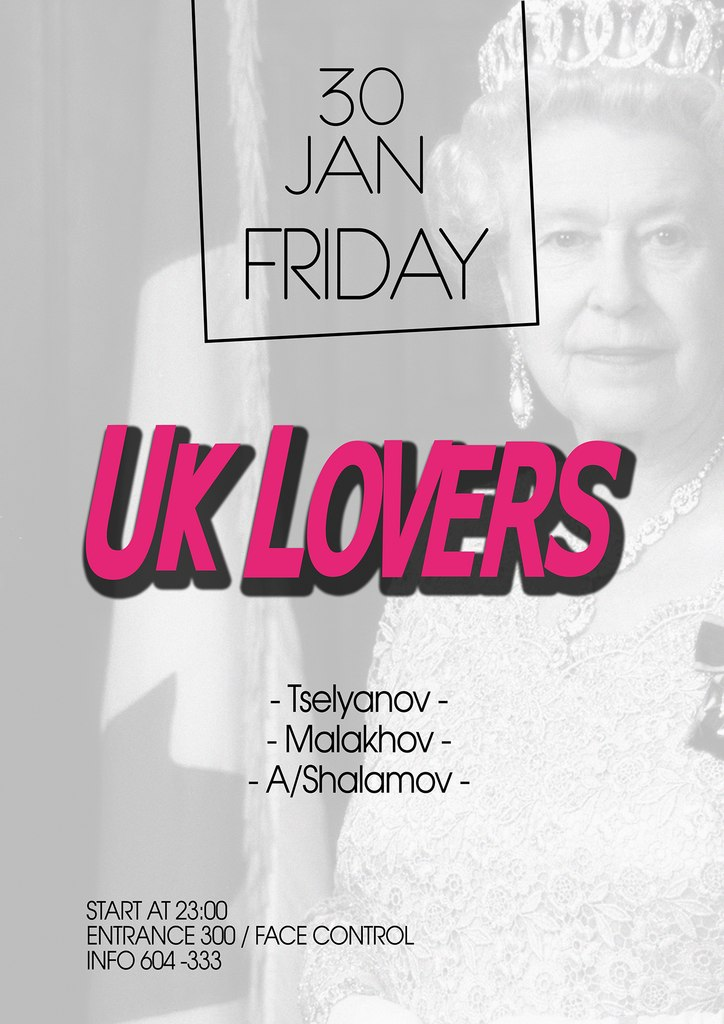 Афиша Хабаровск 30/01 - UK LOVERS / GATSBY