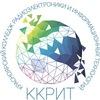 Красноярский колледж радиоэлектроники и ИТ