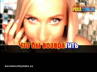 МЕЛАЙ �ВАННА - 100 минут