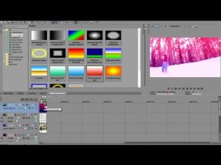 Sony vegas_ Цветокоррекция с помощью футажей