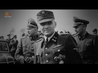Освенцим. Путешествие в ад / Viasat History