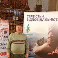 Андрій Кислянка фото