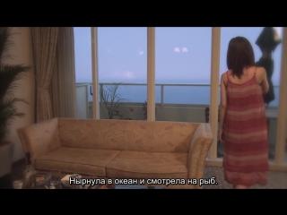 [Aragami] Mother e08