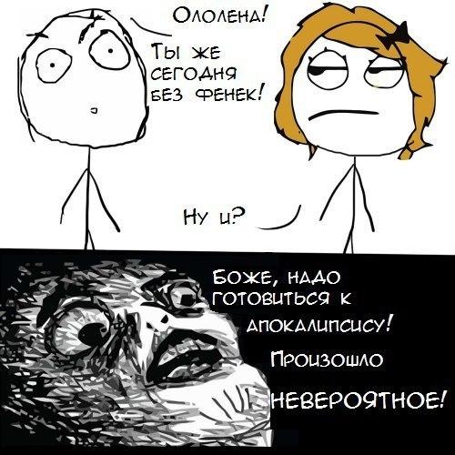 КОТЭ ФЕНЬКОПЛЁТ