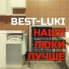 Best-Luki