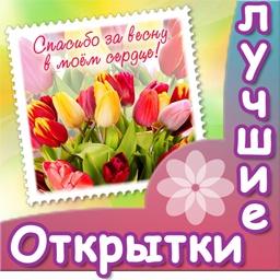 Короткое поздравление с днем рождения девушке на открытку 83