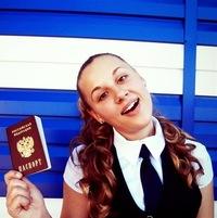 Екатерина Митясова