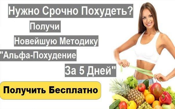 Как срочно похудеть мужчине