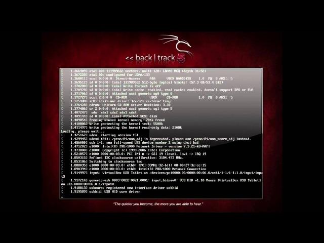 Сброс пароля root в Linux c помощью BackTrack 5