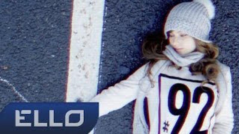 Zlata feat Soundstage - Ты и Я /ELLO UP^/
