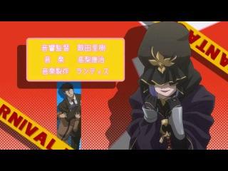 【MAD】カーニバルファンタズムでWORKING'!!OPパロ
