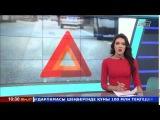 ДТП на севере Казахстана: три человека погибли