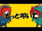 Kasane Teto &amp Namine Ritsu - Matryoshka +mp3