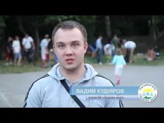 Vinnitsa Streetball Challenge Tournament 3x3