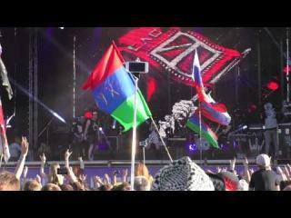 Группа Слот-2 Войны / Фестиваль
