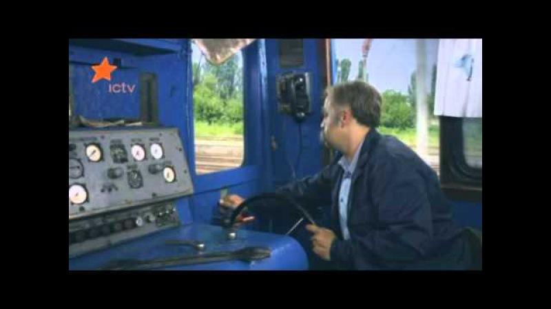 Путевая страна - Серия 5 - Сериал Дизель Шоу