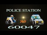 60047 POLICE STATION LEGO - Полицейский участок  Лего Сити  №9