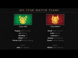 DotA 2 - The International 2014 All Stars Match (Русские Комментарии / Techies)