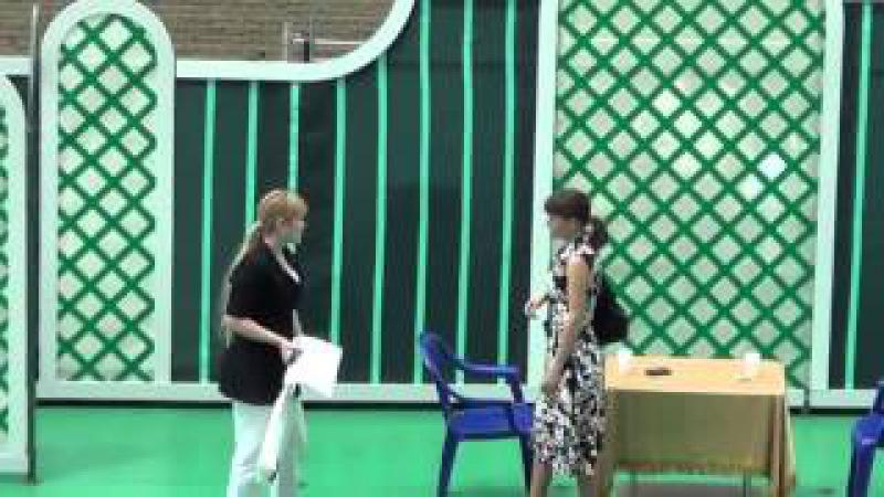 Что такое настоящая любовь драма 2012г. На конгрессе Свидетелей Иеговы