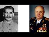 Петров К.П. - Сталин - Кем был Иосиф Виссарионович Сталин на самом деле? HD 720p