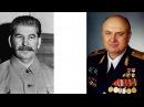 Петров К П Сталин Кем был Иосиф Виссарионович Сталин на самом деле HD 720p