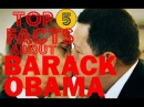 5 Things You Need To Know About Barack Obama