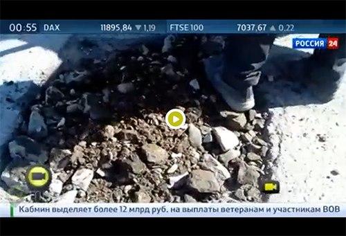 Инновационный метод ремонта дорог в Таганроге попал в сюжет передачи «Мобильный репортер» на канале «Россия 24»