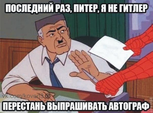 http://cs622522.vk.me/v622522066/2c130/XxIUhpnwwMo.jpg