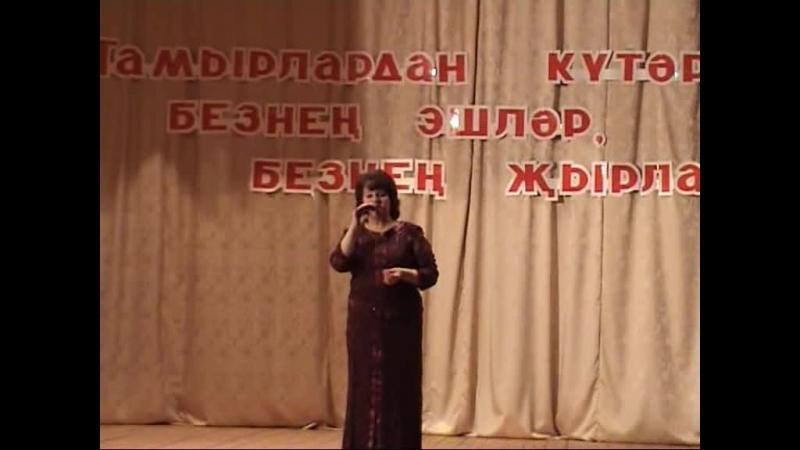 Сания Латыйпова - Авылым хэтирэсе (2009 ел)