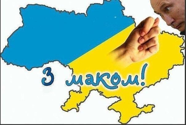 Если кто-то на Западе верит, что с Россией можно договориться за счет Украины, он делает серьезную ошибку, - Яценюк о санкциях против РФ - Цензор.НЕТ 522