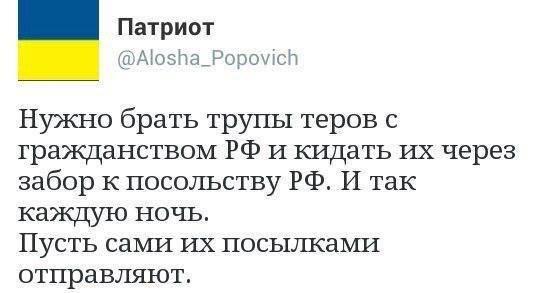 Российские силы создают ударные группировки, - Тымчук - Цензор.НЕТ 7276