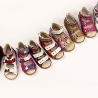 063ead8c4 СП Детская ортопедическая обувь ECOBY | ВКонтакте