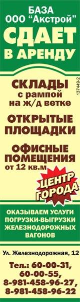 Подать объявление в газету ярмарка калининград доска объявлений в заволжь