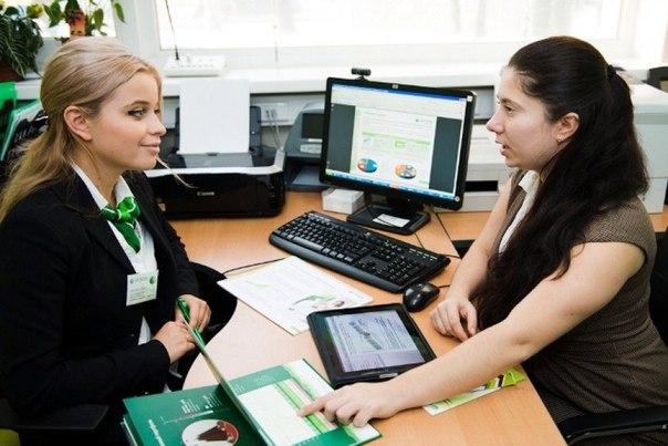 Денеро кредит онлайн