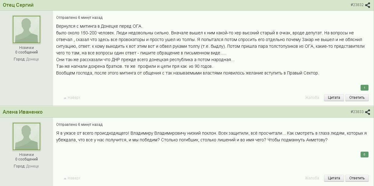 """ОБСЕ: В месте хранения отсутствовали шесть """"Градов"""" боевиков """"ЛНР"""" - Цензор.НЕТ 6725"""