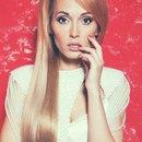 Аида Николайчук фото #28
