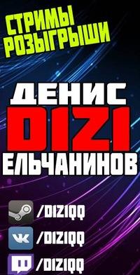 D1z1 игра скачать