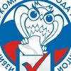 Избирательная комиссия города Нового Уренгоя