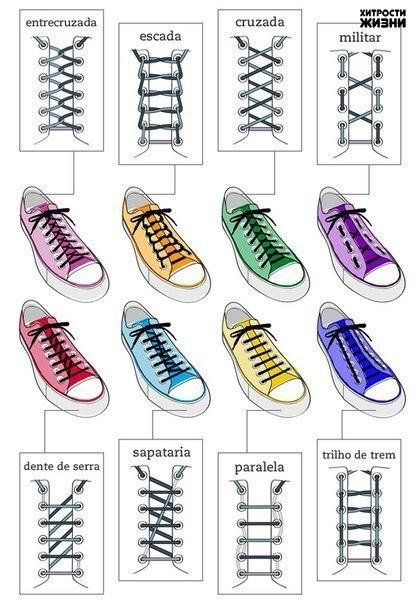 Еще пару способов шнуровки