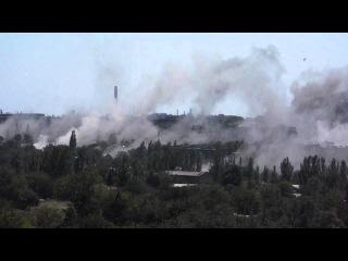 27 июля 2014. Горловка сейчас 27.07 14 Город в огне 1 часть 12.42