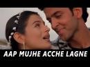 Aap Mujhe Achche Lagne Lage Hrithik Roshan Amisha Patel 2002 Songs