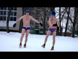 Snow Dancers Парни в плавках танцуют хип хоп по Украински!!!