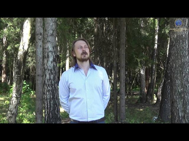 Упражнение для развития 3 глаза, третий глаз упражнения для развития, Александр Панфилов / Альтен