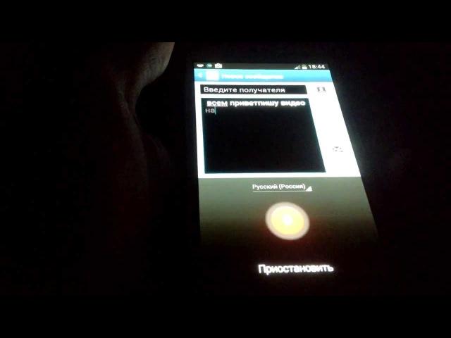 Скрытые функции Samsung Galaxy S3.