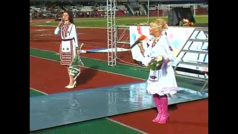 Токташева Эльвира, Пушкина Наташа - Пазар корно